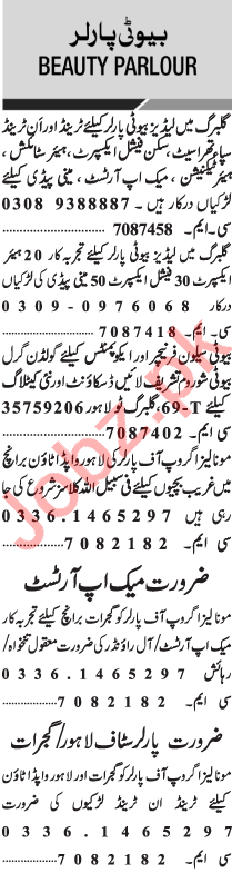 Jang Sunday Classified Ads 20 Sept 2020 for Beauty Parlor