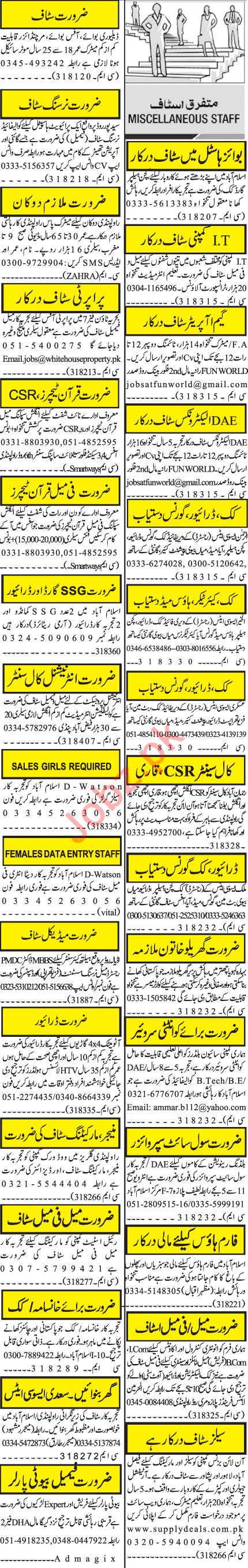 Jang Sunday Rawalpindi Classified Ads 20 Sept 2020