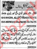 Dunya Sunday Classified Ads 20 Sept 2020 for Technical Staff
