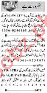 Dunya Sunday Karachi Classified Ads 20 Sept 2020