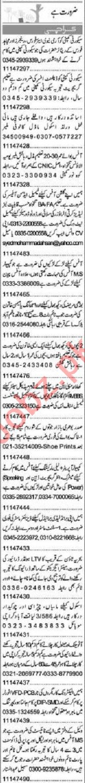 Express Sunday Karachi Classified Ads 20 Sept 2020