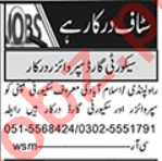 Khabrain Sunday Classified Ads 20 Sept 2020 for Security