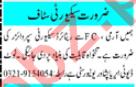 Mashriq Sunday Classified Ads 20 Sept 2020 for Security