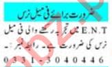 Mashriq Sunday Classified Ads 20 Sept 2020 for Medical Staff