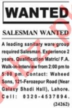 Nawaiwaqt Sunday Classified Ads 20 Sept 2020 Sales Staff
