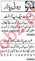 Nawaiwaqt Sunday Classified Ads 20 Sept 2020 Beauty Parlour