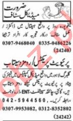 Nawaiwaqt Sunday Classified Ads 20 Sept 2020 for Medical