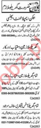 Nawaiwaqt Sunday Classified Ads 20 Sept 2020 House Staff