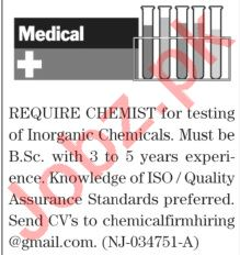 The News Sunday Classified Ads 20 Sept 2020 for Medical