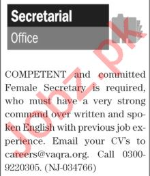 The News Sunday Classified Ads 20 Sept 2020 for Secretarial