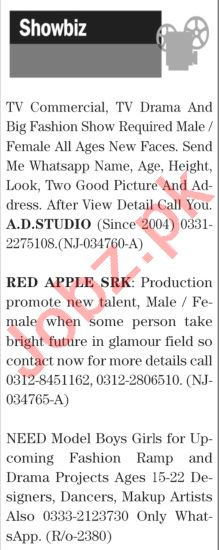 The News Sunday Classified Ads 20 Sept 2020 for Showbiz