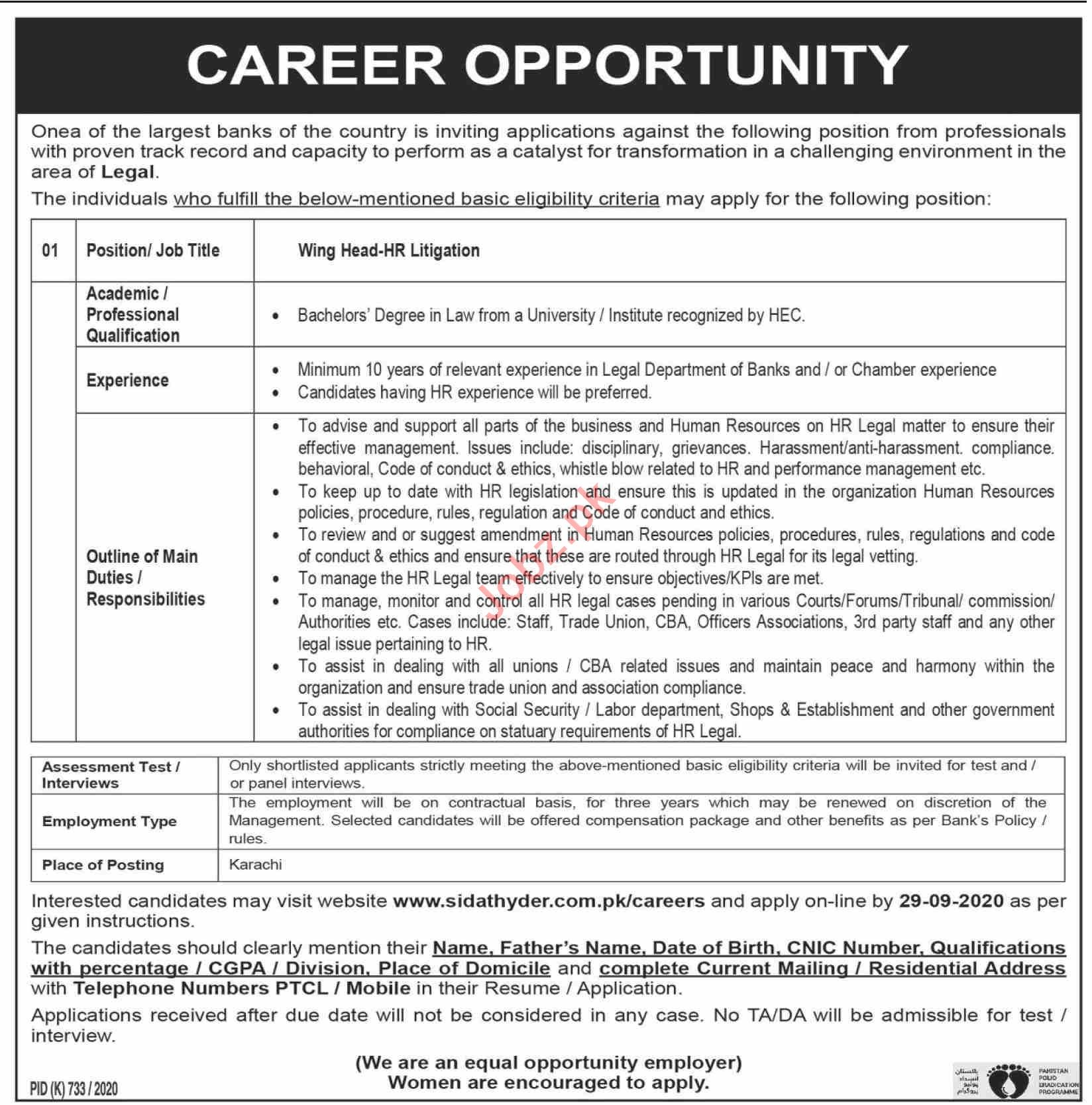 Wing Head HR Litigation Jobs 2020 in Karachi