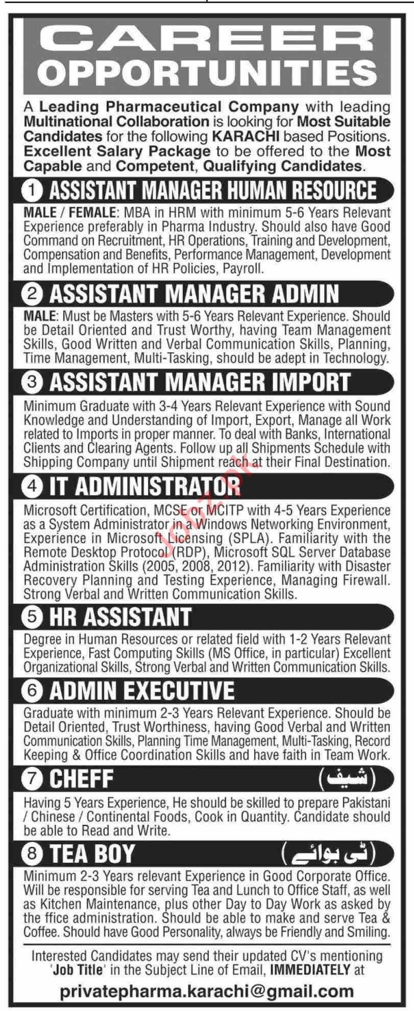 Assistant Manager Human Resource & IT Administrator Jobs