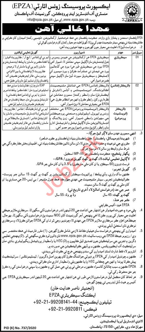EPZA Ministry of Industries & Production Jobs 2020