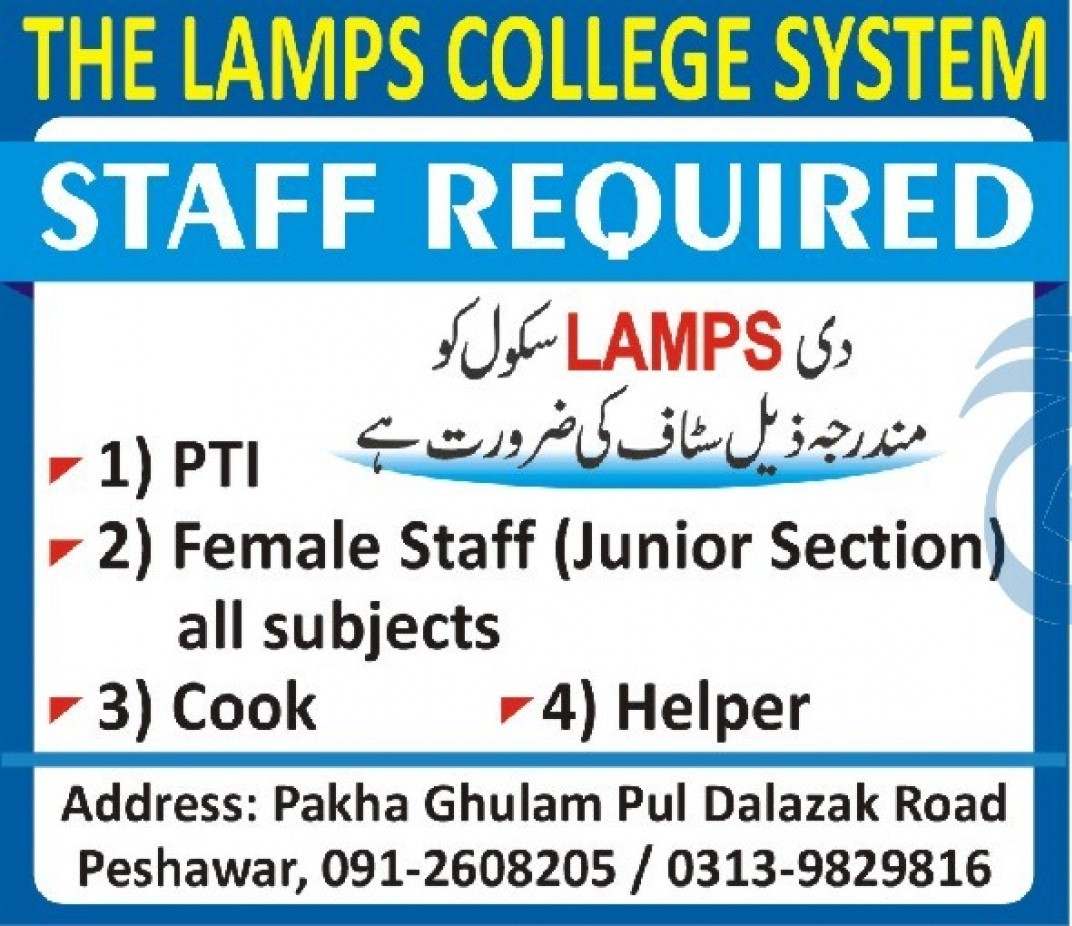 The Lamps College System Jobs 2020 in Peshawar KPK