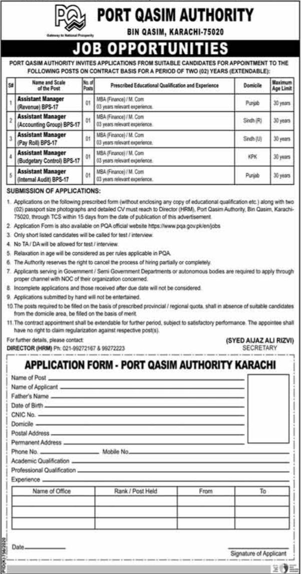 Port Qasim Authority PQA Jobs 2020 For Karachi