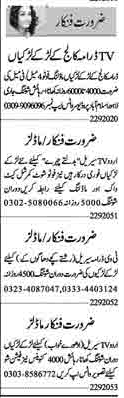 Acting & Modeling Jobs 2020 in Lahore