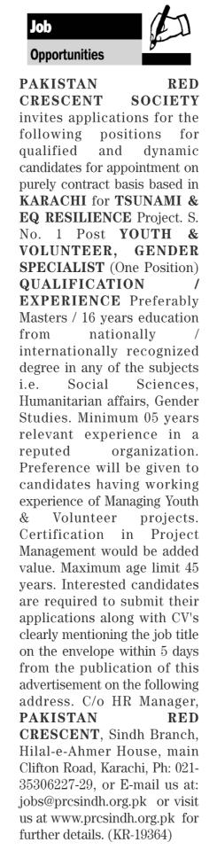 Pakistan Red Crescent Society Jobs 2020 in Karachi