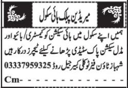 Teaching Staff Jobs 2020 For School in Quetta Balochistan