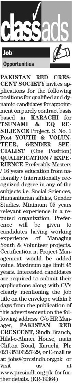 Pakistan Red Crescent Society Jobs 2020 For Karachi