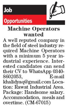Machine Operators Jobs 2020 in Lahore