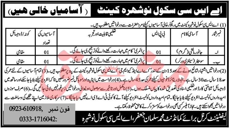 Pakistan Army ASC School Jobs 2020 in Nowshera Cantt KPK