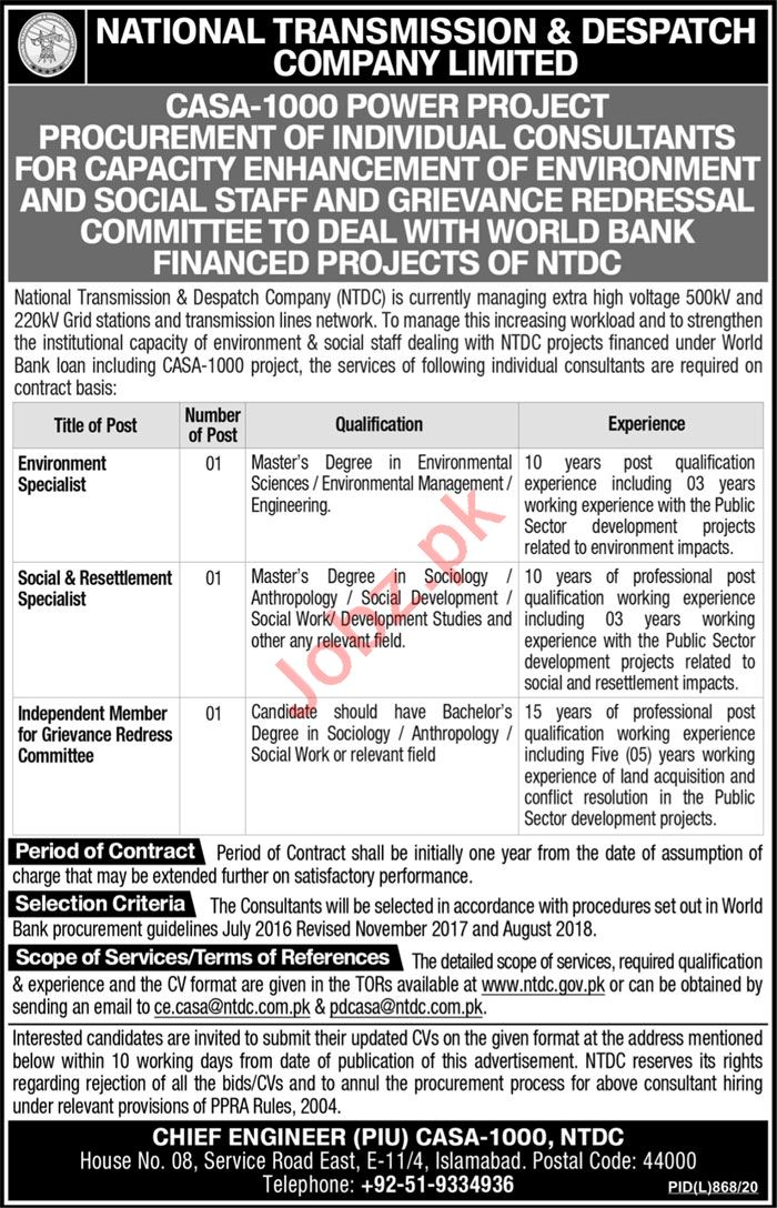 PIU CASA NTDC Islamabad Jobs 2020 for Consultants