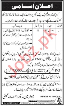 P O Box No 12277 DHA Karachi Jobs 2020 for Engineer