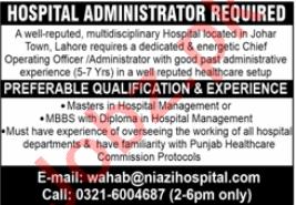 Niazi Hospital Lahore Jobs 2020 for Hospital Administrator