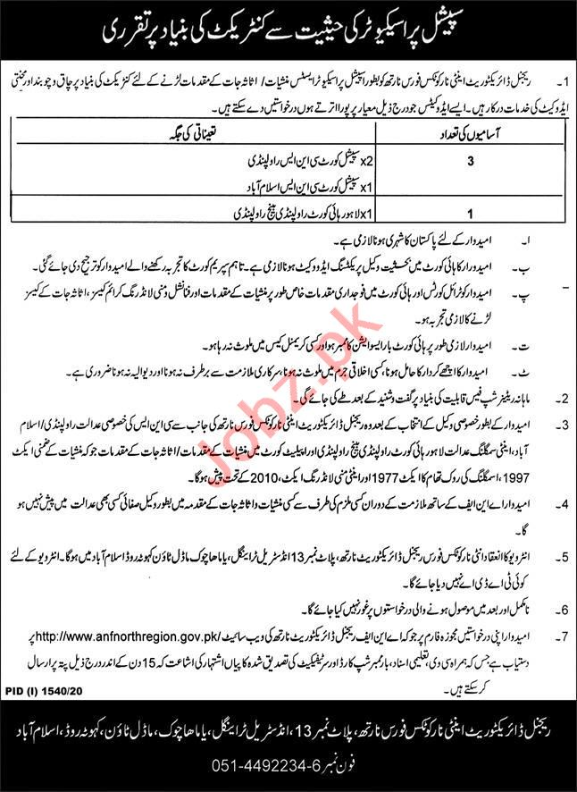 Regional Directorate Anti Narcotics Force ANF Islamabad Jobs