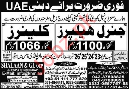 General Helper & Cleaner Jobs 2020 in Dubai