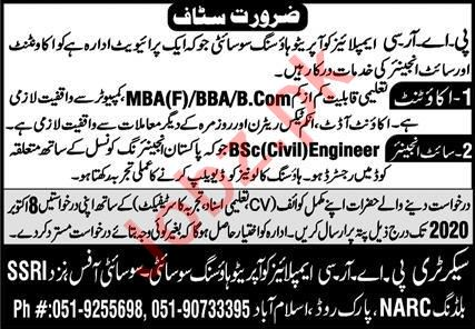 PARC Employees Cooperative Housing Society Jobs 2020