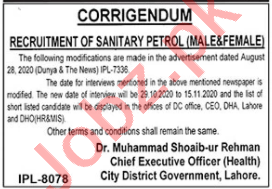 City District Government Lahore Jobs 2020 Sanitary Petrol
