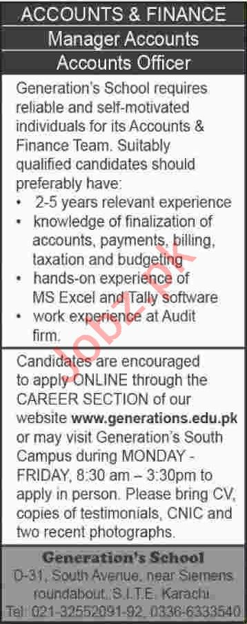 Manager Accounts & Accounts Officer Jobs 2020 in Karachi