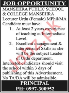 Mansehra Public School & College Jobs 2020 for Lecturers