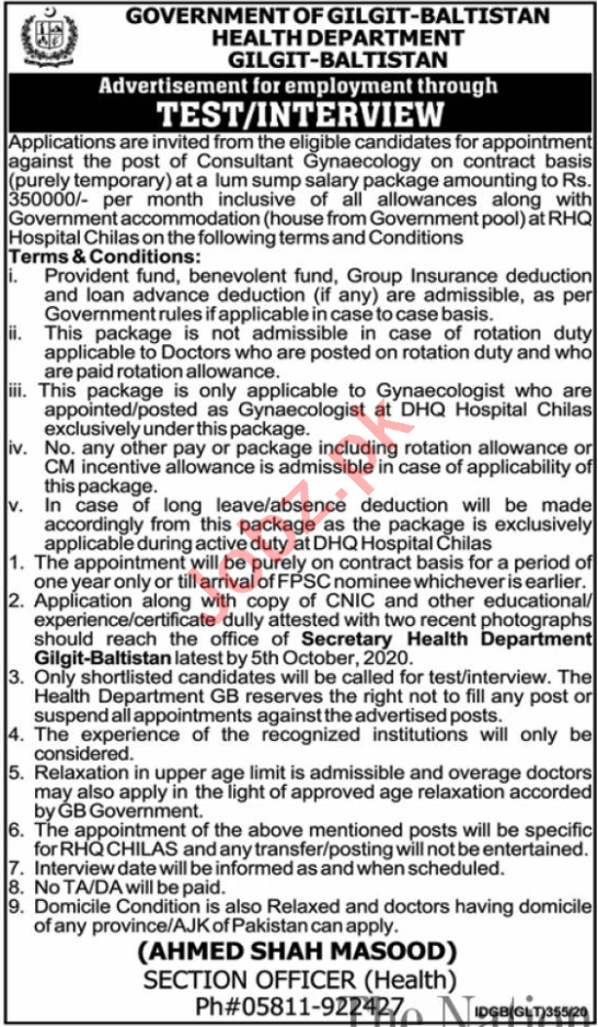 DHQ Hospital Chilas Jobs Interview 2020 for Gynaecologist