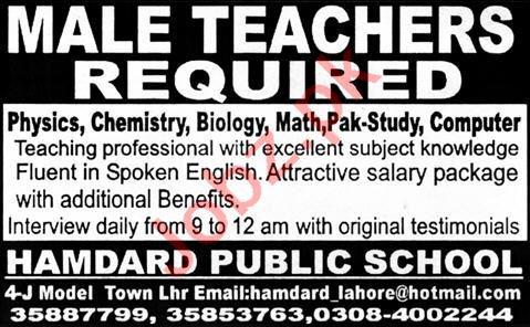 Male Teachers Jobs 2020 in Hamdard Public School Lahore