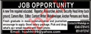 Researcher & Web Developer Jobs 2020 in Islamabad