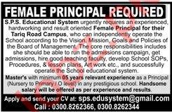Female Principal Jobs in SPS Educational System Karachi