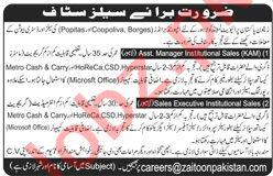 Sales Executive & Assistant Manager Sales Jobs 2020