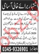 Masalchi Jobs 2020 in Pakistan Army Rawalpindi