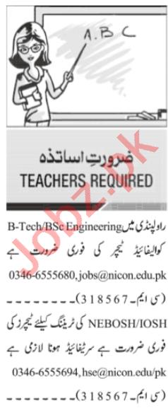 Teacher & Subject Specialist Jobs 2020 in Islamabad