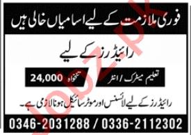 Delivery Rider & Rider Jobs 2020 in Karachi