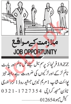 Account Manager & Sales Officer Jobs 2020 in Karachi