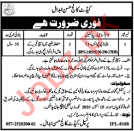 Cadet College Hassan Abdal Jobs 2020 for Mali