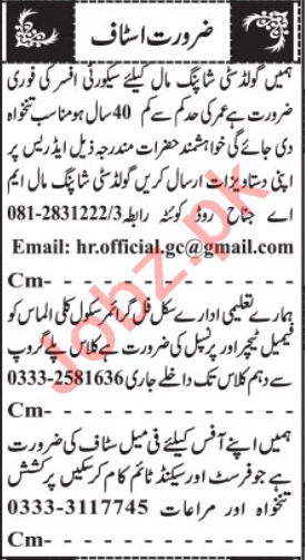 Security Officer & Personal Assistant Jobs 2020