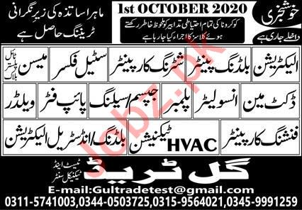 HVAC Technician & Industrial Electrician Jobs 2020