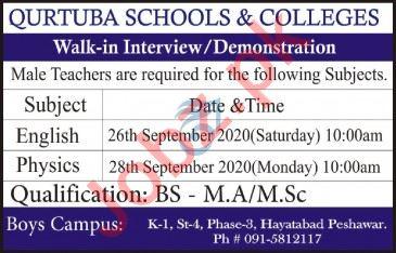 Qurtuba School & College Jobs Interview 2020 for Teachers