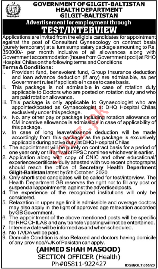 District Headquarter Hospital DHQ Hospital Chilas Jobs 2020