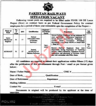 Pakistan Railways Lahore Jobs 2020 for Assistant Engineer